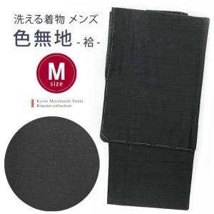 着物 男性用 洗える着物 袷 メンズ 国産生地 紬風着物 Mサイズ「黒」KMAa-Bk-M|kyoto-muromachi-st