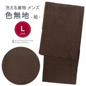 着物 男性用 洗える着物 袷 メンズ 国産生地 紬風着物 Lサイズ「こげ茶」KMAa-Ch-L|kyoto-muromachi-st