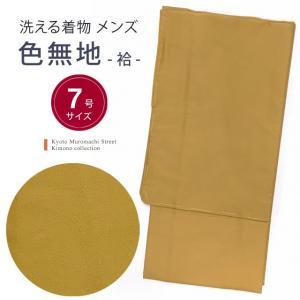 着物 男性用 洗える着物 袷 メンズ着物 国産ちりめん生地 7号「金茶」KMAb-Kc-7|kyoto-muromachi-st