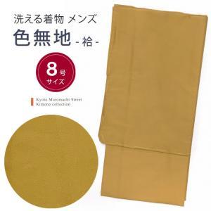 着物 男性用 洗える着物 袷 メンズ着物 国産ちりめん生地 8号「金茶」KMAb-Kc-8|kyoto-muromachi-st