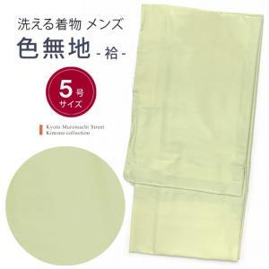 着物 男性用 洗える着物 袷 メンズ着物 国産ちりめん生地 5号「淡黄緑」KMAb-Lg-5|kyoto-muromachi-st