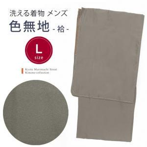 着物 男性用 洗える着物 袷 メンズ 国産生地 紬風着物 Lサイズ「グレー系」KMAc-01-L|kyoto-muromachi-st