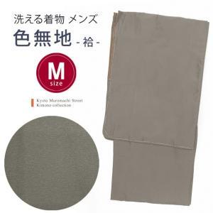着物 男性用 洗える着物 袷 メンズ 国産生地 紬風着物 Mサイズ「グレー系」KMAc-01-M|kyoto-muromachi-st