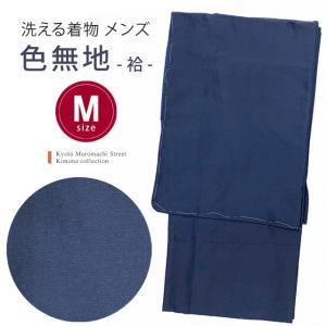 着物 男性用 洗える着物 袷 メンズ 国産生地 紬風着物 Mサイズ「紺」KMAc-Ao-M|kyoto-muromachi-st