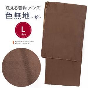 着物 男性用 洗える着物 袷 メンズ 国産生地 紬風着物 Lサイズ「茶色」KMAc-Ch-L|kyoto-muromachi-st