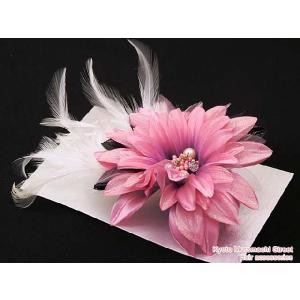 成人式振袖・卒業式袴髪飾り*花髪飾り ピンク、ダリアにフェザー KMK268|kyoto-muromachi-st