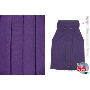 七五三 3歳女の子用 無地の子供袴「紫」kmm3|kyoto-muromachi-st