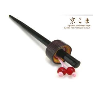 簪 匠の手作り 京こま かんざし 京都の伝統工芸 濃茶 KNZ-cha kyoto-muromachi-st