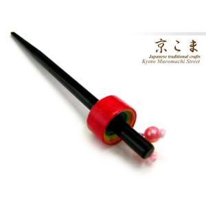 簪 匠の手作り 京こま かんざし 京都の伝統工芸 赤 KNZ-R kyoto-muromachi-st