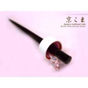 簪 匠の手作り 京こま かんざし 京都の伝統工芸 白 KNZ-W kyoto-muromachi-st