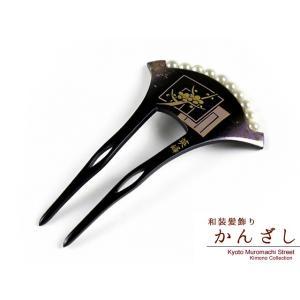 簪 蒔絵風 パール 銀杏型簪 かんざし バチ簪「黒地、角に梅」KNZ584 kyoto-muromachi-st