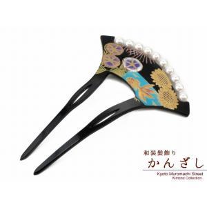 簪 バチ型 銀杏型 パールビーズ付きのかんざし  「黒 金魚とあさがお」KNZ610 kyoto-muromachi-st