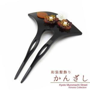 簪 バチ型 銀杏型 パールビーズ付きのかんざし「黒、桜」KNZ618 kyoto-muromachi-st