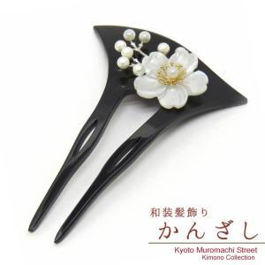 簪 バチ型 銀杏型 パールビーズ付きのかんざし 小さめ「黒、白桜」KNZ619 kyoto-muromachi-st