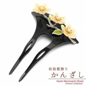 簪 バチ型 銀杏型 かんざし 振袖 訪問着などに「黒、桜」KNZ620|kyoto-muromachi-st