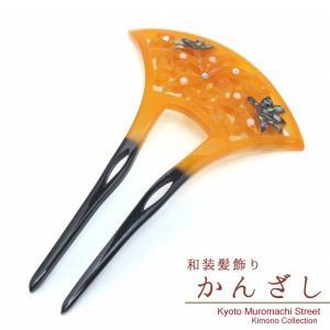 簪 バチ型 銀杏型 透かし彫り調のかんざし「べっこう色、唐草」KNZ621|kyoto-muromachi-st