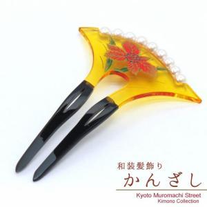 簪 バチ型 銀杏型 パールビーズ付きのかんざし「黄金糖色、野花」KNZ625|kyoto-muromachi-st