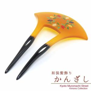 簪 バチ型 銀杏型 パールビーズ付きのかんざし「べっこう色、野菊」KNZ627 kyoto-muromachi-st