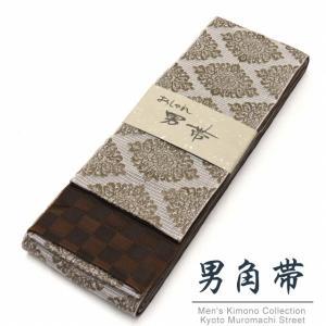 父の日特集 ポイント5倍!角帯 男性用角帯 日本製 浴衣や着物に「茶系、華様紋」KOB1001|kyoto-muromachi-st
