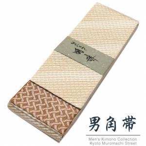 角帯 男性用角帯 日本製 浴衣や着物に「肌色系」KOB1002|kyoto-muromachi-st