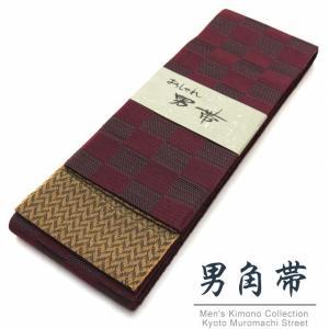 父の日特集 ポイント5倍!角帯 男性用角帯 日本製 浴衣や着物に「暗いエンジ系、市松」KOB1005|kyoto-muromachi-st