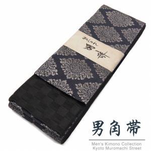 角帯 男性用角帯 日本製 浴衣や着物に「紺系、華様紋」KOB1006|kyoto-muromachi-st