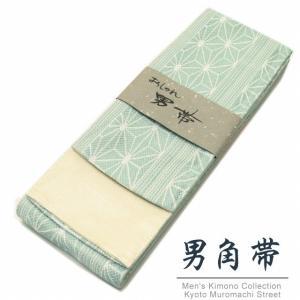 父の日特集 ポイント5倍!角帯 男性用角帯 日本製 浴衣や着物に「薄緑系、麻の葉」KOB1008|kyoto-muromachi-st