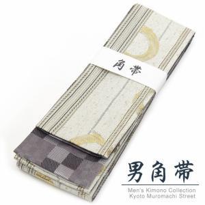 メンズ角帯 日本製 金襴柄の角帯 浴衣 着物に 桐生帯「生成りx金、○」KOB1016|kyoto-muromachi-st