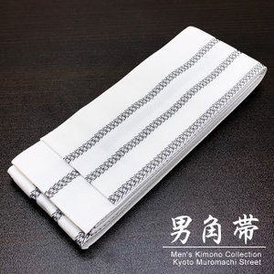 角帯 メンズ角帯 日本製 浴衣や着物に「白系、二本線」KOBd-21|kyoto-muromachi-st
