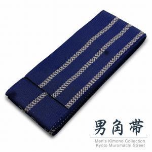 角帯 メンズ角帯 日本製 浴衣や着物に「紺、二本線」KOBd-25|kyoto-muromachi-st