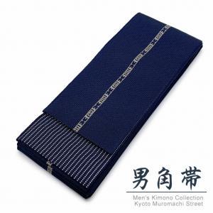 角帯 メンズ角帯 日本製 浴衣や着物に「紺、幾何学」KOBd-26 kyoto-muromachi-st