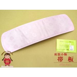 和装小物 帯板 ソフト前板 大「薄ピンク、菊」kobi02|kyoto-muromachi-st