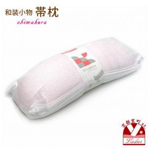 和装小物 帯枕 おびまくら 横長型「薄ピンク」kobm03|kyoto-muromachi-st