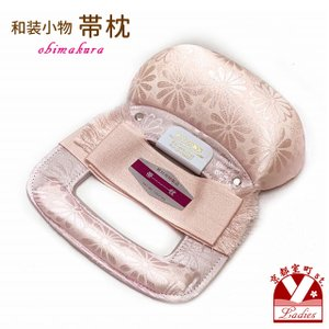 和装小物 新型帯枕 教材用特製品「ピンク」kobm04|kyoto-muromachi-st