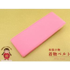 和装小物 着物ベルトマジックベルト 伊達〆 伊達しめ「ピンク」kodj05|kyoto-muromachi-st
