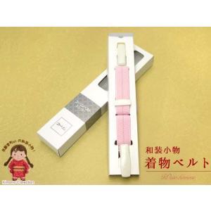 和装小物 コーリンベルト「ピンク」kokb01|kyoto-muromachi-st