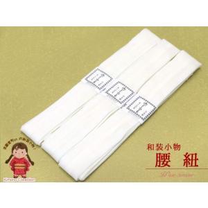 和装小物 腰紐 モスリンの腰紐「生成り」三本セットkokh01 kyoto-muromachi-st