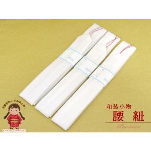 和装小物 腰紐 モスリンの腰紐「白」3本セットkokh04 kyoto-muromachi-st