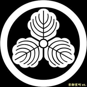 家紋シール 着物用 貼り付け家紋 6枚入り「丸に三つ柏」 ネコポス可 KOM103
