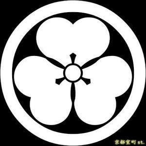 家紋シール 着物用 貼り付け家紋 6枚入り「丸に片喰」 ネコポス可 KOM104 kyoto-muromachi-st