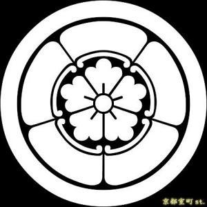 家紋シール 着物用 貼り付け家紋 6枚入り「丸に五瓜に唐花」 ネコポス可 KOM108 kyoto-muromachi-st