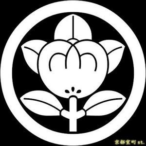 家紋シール 着物用 貼り付け家紋 6枚入り「丸に橘」 ネコポス可 KOM110 kyoto-muromachi-st