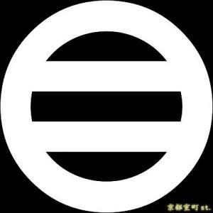 家紋シール 着物用 貼り付け家紋 6枚入り「丸に二つ引」 ネコポス可 KOM118 kyoto-muromachi-st