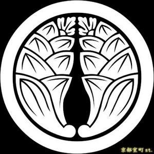 家紋シール 着物用 貼り付け家紋 6枚入り「丸に抱き茗荷」 ネコポス可 KOM127