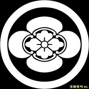 家紋シール 着物用 貼り付け家紋 6枚入り「丸に木瓜」 ネコポス可 KOM128