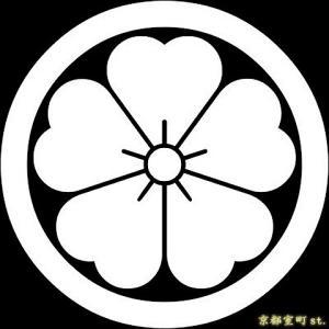 家紋シール 着物用 貼り付け家紋 6枚入り「丸に桜」 ネコポス可 KOM168