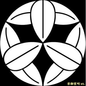家紋シール 着物用 貼り付け家紋 6枚入り「九枚笹」 ネコポス可 KOM169