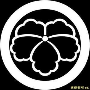 家紋シール 着物用 貼り付け家紋 6枚入り「丸に中陰蔦」 ネコポス可 KOM179