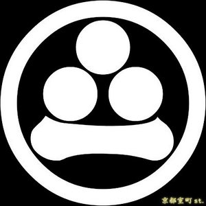 家紋シール 着物用 貼り付け家紋 6枚入り「丸に渡辺星」 ネコポス可 KOM192
