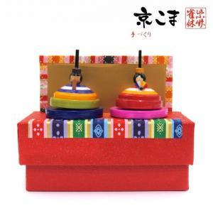 京こま 京都の伝統工芸品 雀休 手作りのかわいい雛独楽「お雛様」koma-hina03|kyoto-muromachi-st